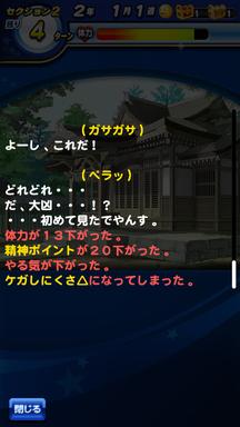 f:id:arimurasaji:20190222223439p:plain