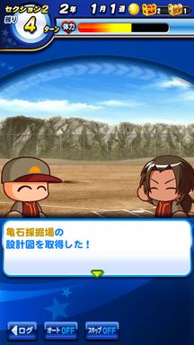 f:id:arimurasaji:20190222223442p:plain