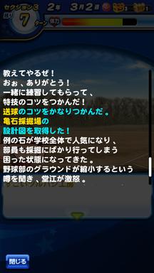 f:id:arimurasaji:20190222223642p:plain