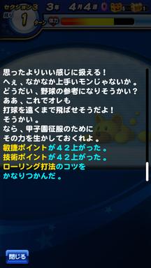 f:id:arimurasaji:20190222223733p:plain