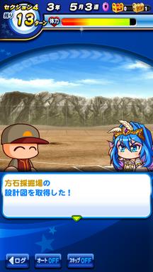 f:id:arimurasaji:20190222223810p:plain