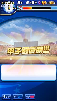 f:id:arimurasaji:20190222224129p:plain