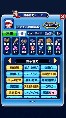 f:id:arimurasaji:20190222224151p:plain
