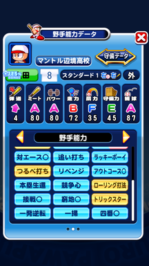 f:id:arimurasaji:20190222224154p:plain