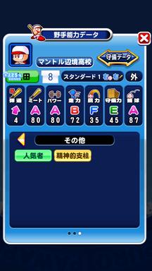 f:id:arimurasaji:20190222224157p:plain