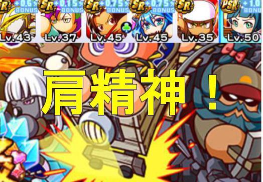 f:id:arimurasaji:20190222224748j:plain