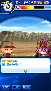 f:id:arimurasaji:20190223184558p:plain