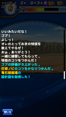 f:id:arimurasaji:20190223184611p:plain