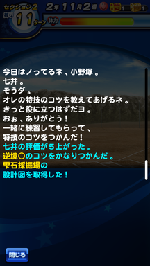 f:id:arimurasaji:20190223184620p:plain