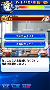 f:id:arimurasaji:20190223184623p:plain