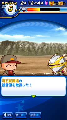 f:id:arimurasaji:20190223184635p:plain