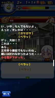 f:id:arimurasaji:20190223184649p:plain