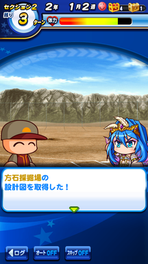 f:id:arimurasaji:20190223184701p:plain