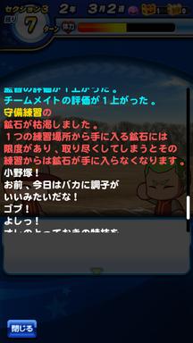 f:id:arimurasaji:20190223184756p:plain