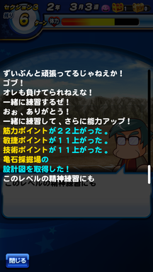 f:id:arimurasaji:20190223184810p:plain