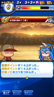 f:id:arimurasaji:20190223184814p:plain