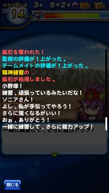 f:id:arimurasaji:20190223184858p:plain