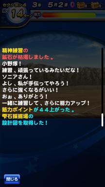 f:id:arimurasaji:20190223184910p:plain