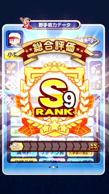 f:id:arimurasaji:20190223185055p:plain