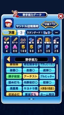 f:id:arimurasaji:20190223185058p:plain