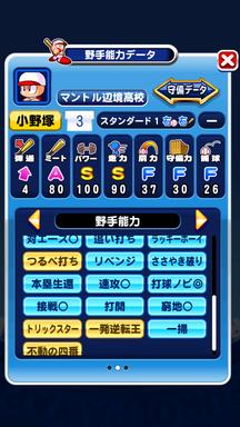 f:id:arimurasaji:20190223185101p:plain