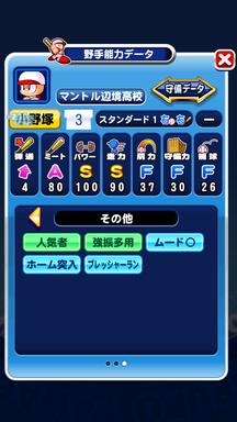 f:id:arimurasaji:20190223185103p:plain