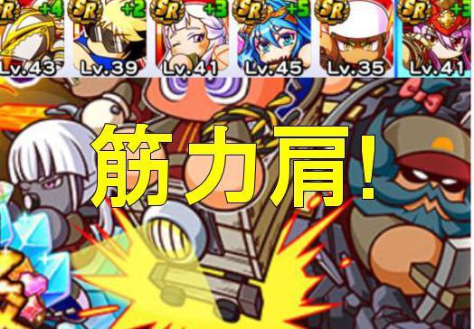 f:id:arimurasaji:20190223185502j:plain