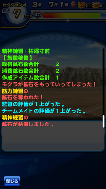 f:id:arimurasaji:20190224132421p:plain