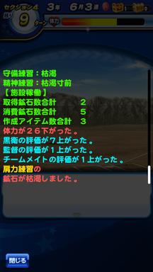f:id:arimurasaji:20190224132647p:plain