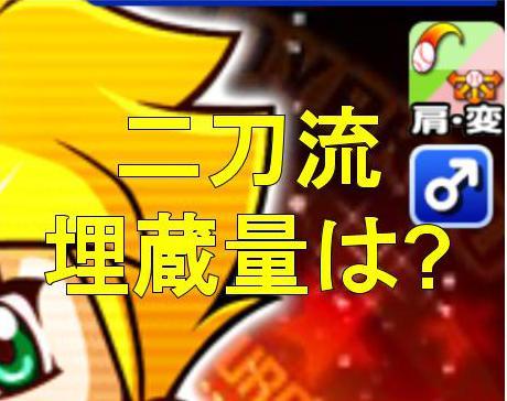 f:id:arimurasaji:20190224133505j:plain