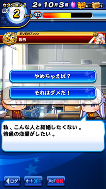 f:id:arimurasaji:20190225224529p:plain