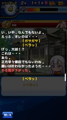 f:id:arimurasaji:20190225224612p:plain
