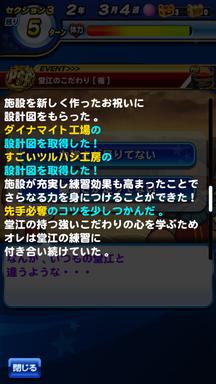 f:id:arimurasaji:20190225224702p:plain
