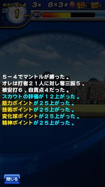f:id:arimurasaji:20190225224911p:plain