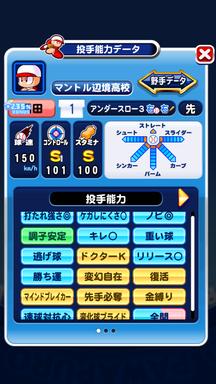 f:id:arimurasaji:20190225224927p:plain