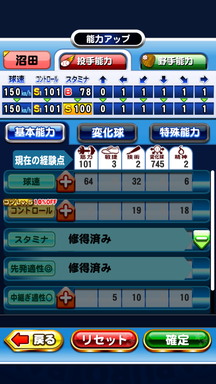 f:id:arimurasaji:20190225224942p:plain