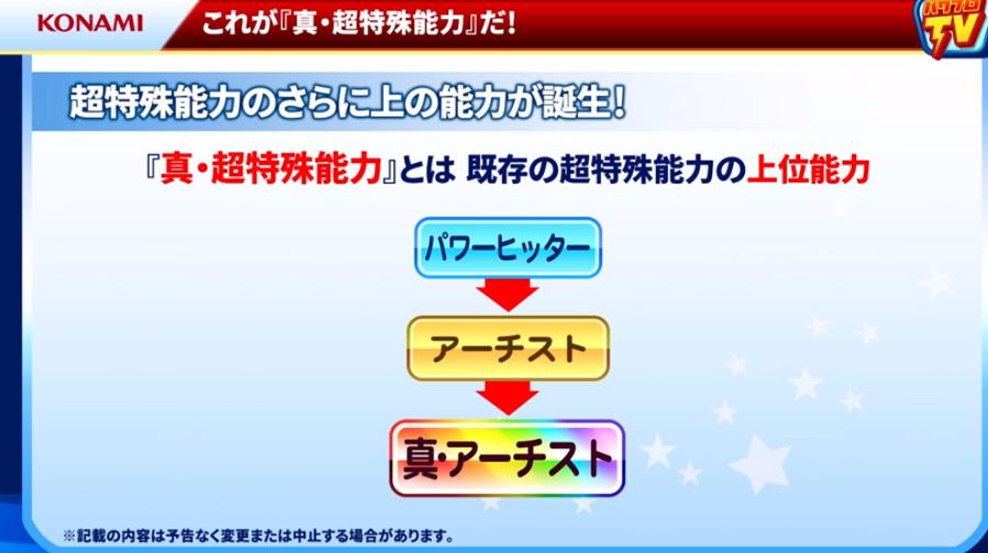 f:id:arimurasaji:20190228210116p:plain