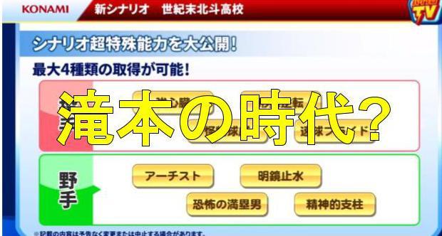 f:id:arimurasaji:20190228224253j:plain