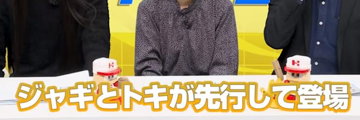 f:id:arimurasaji:20190302123544p:plain