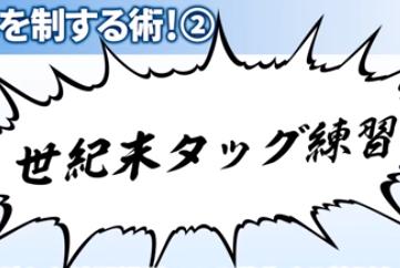 f:id:arimurasaji:20190302234915p:plain