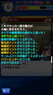 f:id:arimurasaji:20190304204859p:plain
