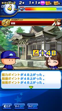 f:id:arimurasaji:20190304204940p:plain
