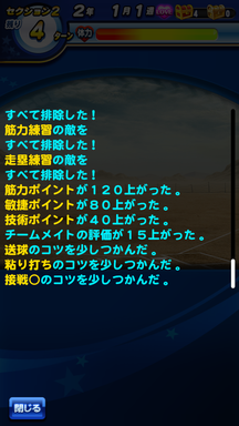 f:id:arimurasaji:20190304205014p:plain
