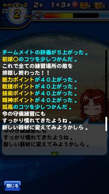 f:id:arimurasaji:20190304205027p:plain