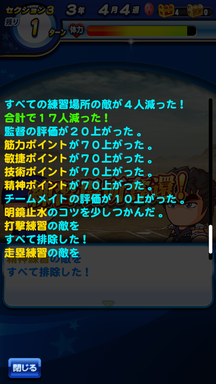 f:id:arimurasaji:20190304205111p:plain