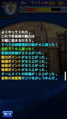 f:id:arimurasaji:20190304205144p:plain