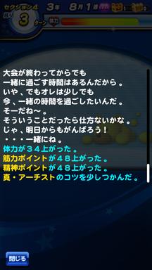 f:id:arimurasaji:20190304205206p:plain