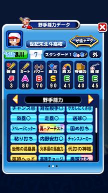 f:id:arimurasaji:20190304205224p:plain