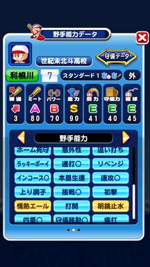f:id:arimurasaji:20190304205227p:plain