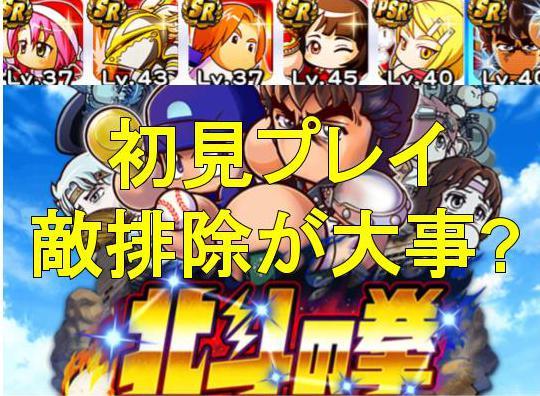 f:id:arimurasaji:20190304210233j:plain